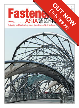 Fasteners ASIA out now